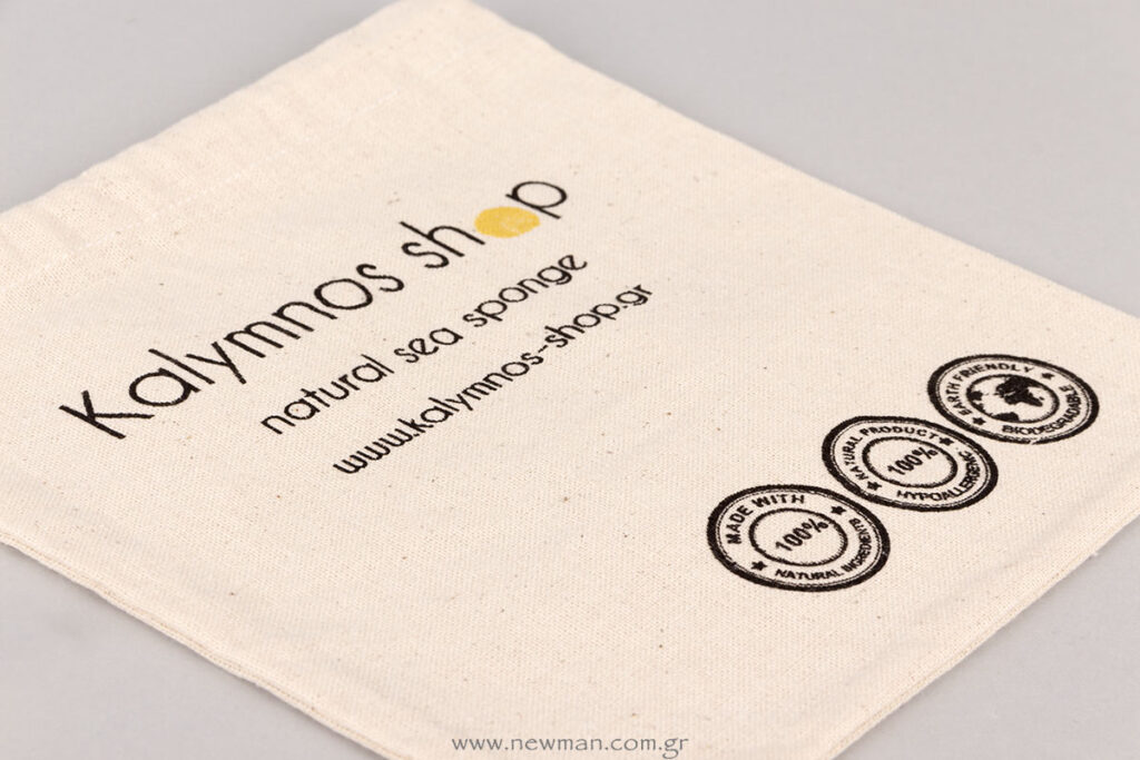 Klaymnos Shop printed pouches