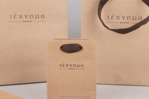 Brown paper bags with printed logo