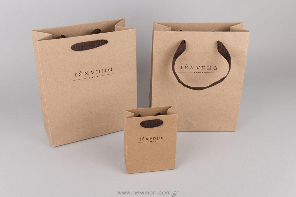 Καφέ εκτύπωση σε χάρτινες τσάντες κραφτ με κορδέλα φακαρόλα