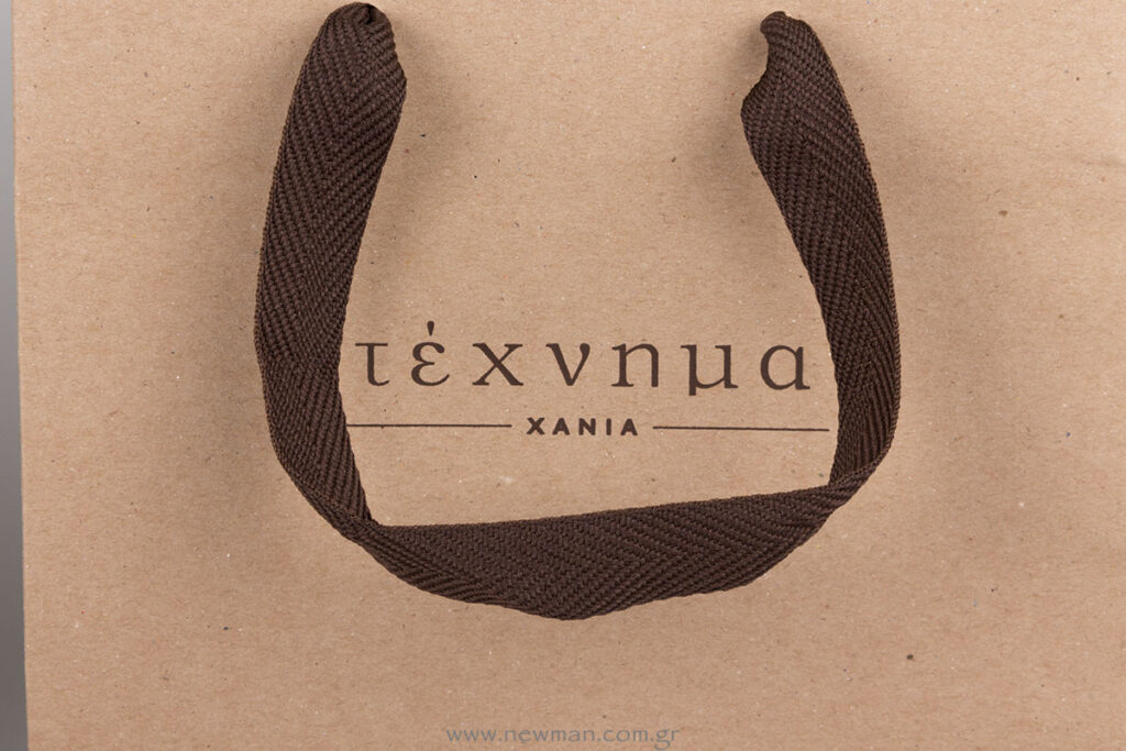 Τέχνημα -Χανιά λογότυπο με εκτύπωση μεταξοτυπίας σε τσάντα