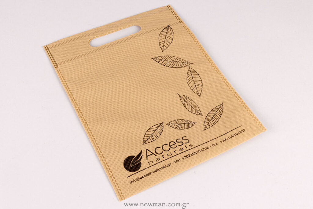 Τσάντα χούφτα Non Woven με logo