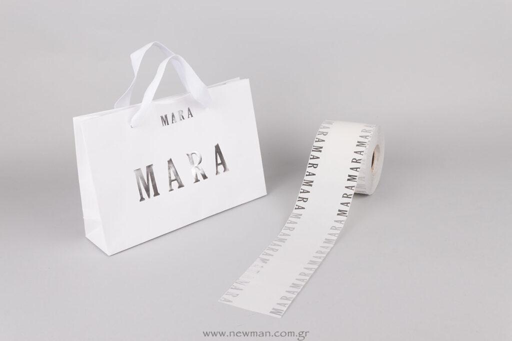 Ασημοτυπία σε τσάντα & αυτοκόλλητες ετικέτες