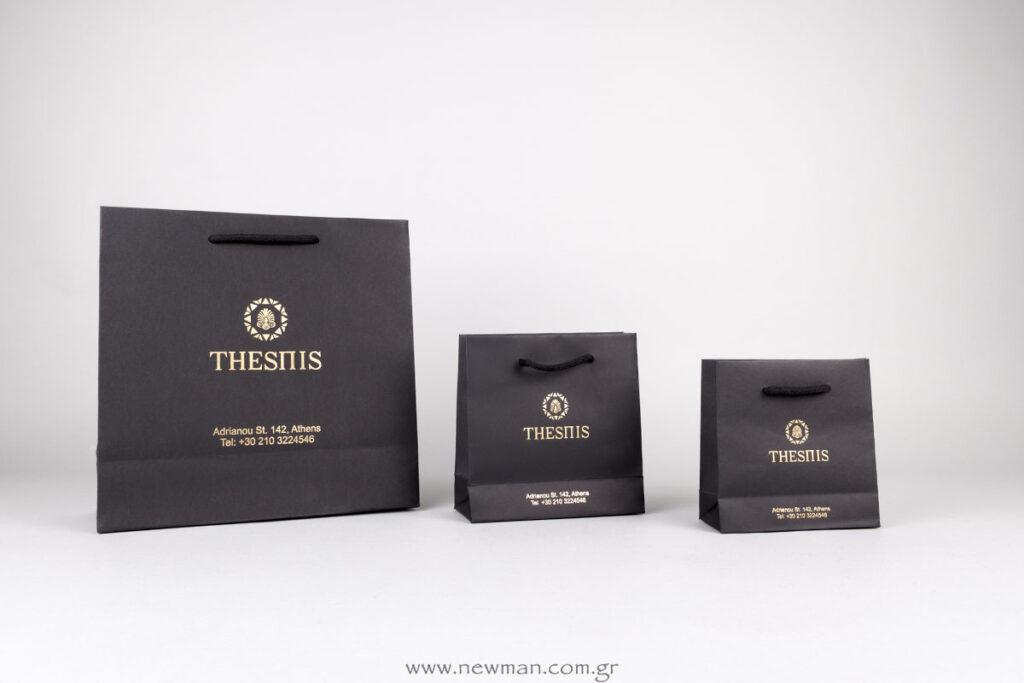 Χάρτινες τσάντες Burano με εκτύπωση λογότυπο και στοιχέια επικοινωνίας σε χρυσό χρώμα