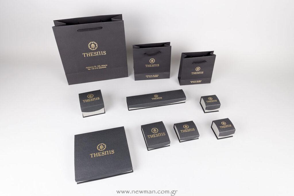 DRP σειρά κουτιά κοσμημάτων με λογότυπο