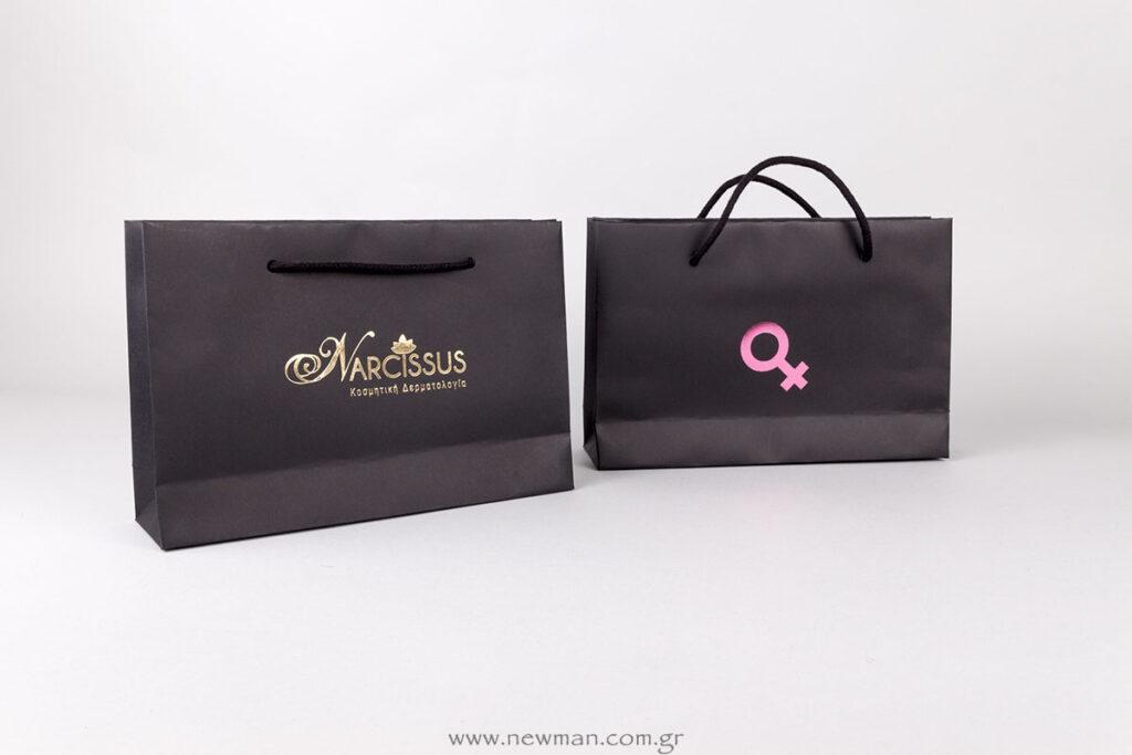 Τυπωμένες τσάντες με χρυσοτυπία και στις δύο πλευρές