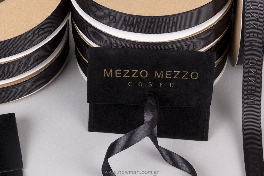 Σουετ μαύρο πουγκί με μαύρη σατέν κορδέλα & εκτύπωση χρυσοτυπίας