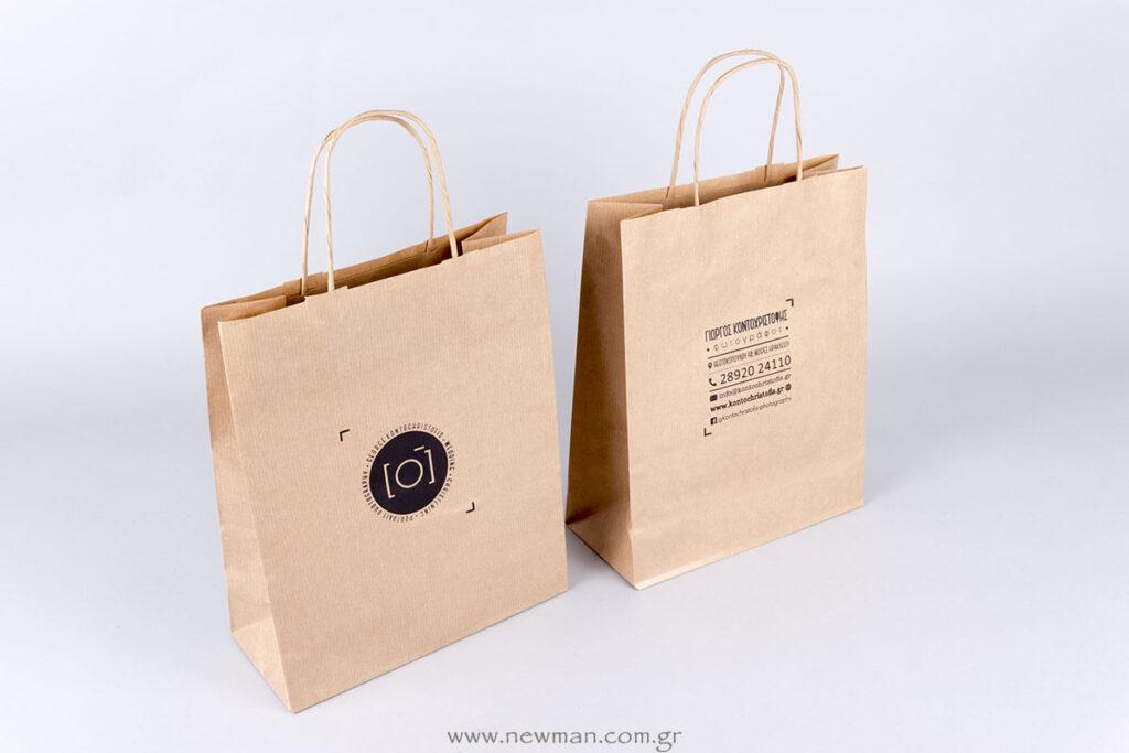 Χάρτινες τσάντες κραφτ με εκτύπωση logo