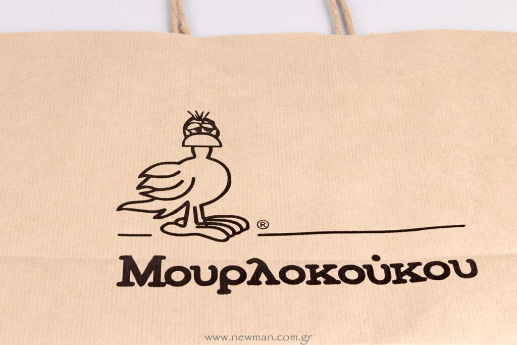 Τυπωμένη τσάντα χάρτινη με logo Μουρλοκούκου
