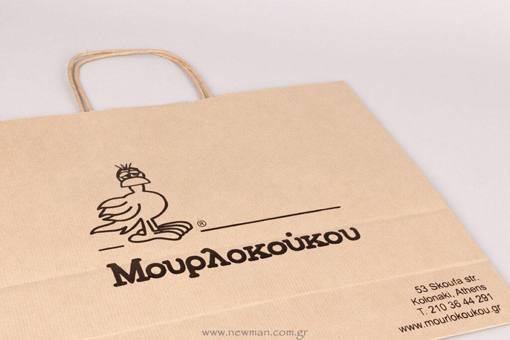 Μουρλοκούκου λογότυπο σε τσάντα