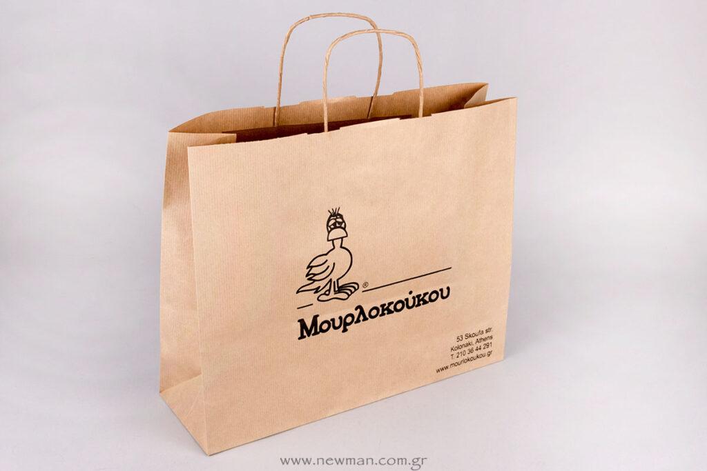 Τσάντα χάρτινη με εκτύπωση λογότυπο