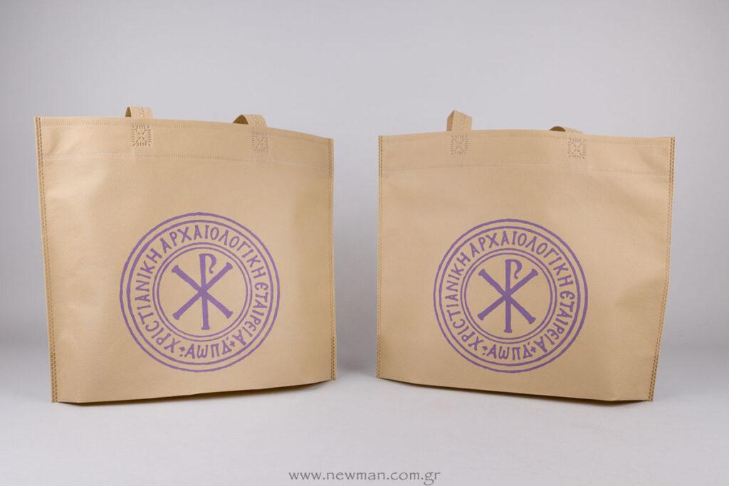 Χριστιανική Αρχαιολογική εταιρία λογότυπο σε τσάντα Non-Woven