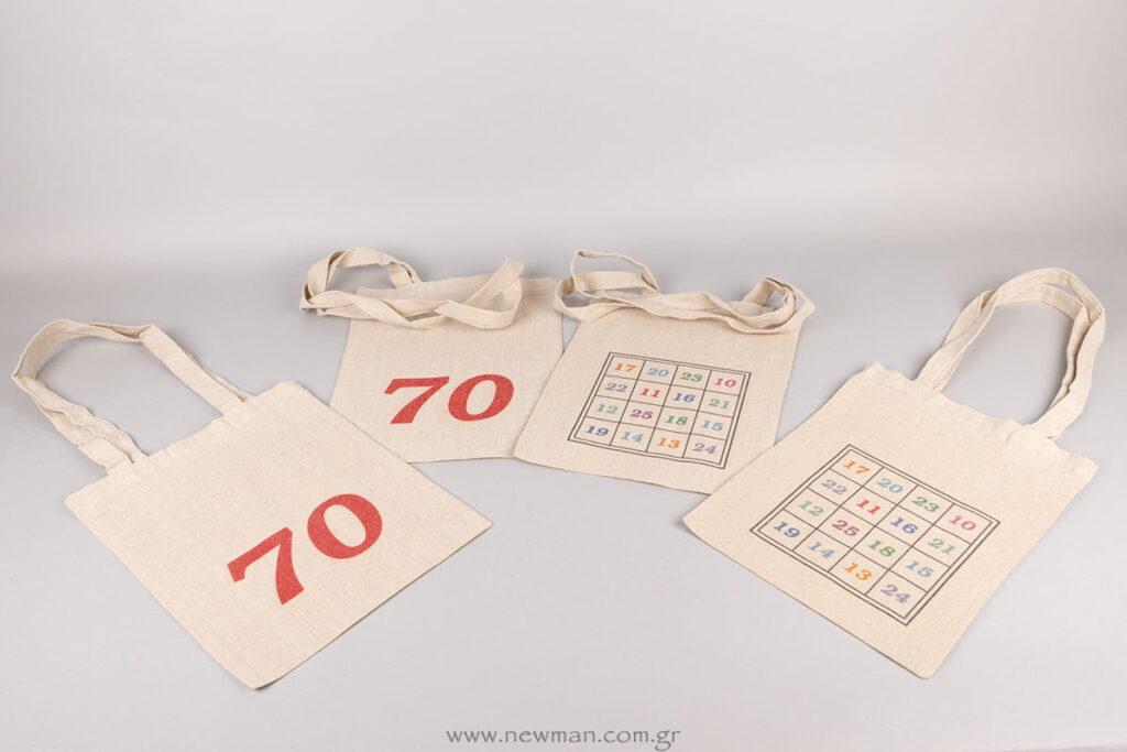 Ψηφιακή εκτύπωση σε λινή/βαμβακερή τσάντα