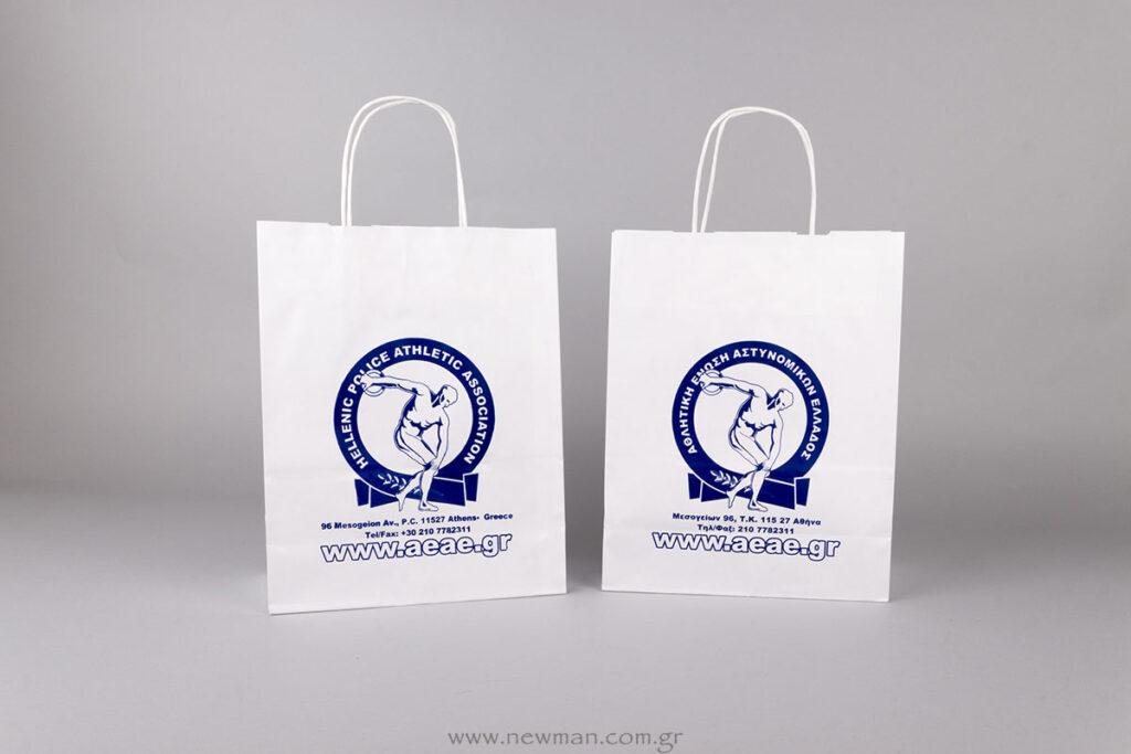 Χάρτινη λευκή τσάντα στριφτό χεράκι με λογότυπο