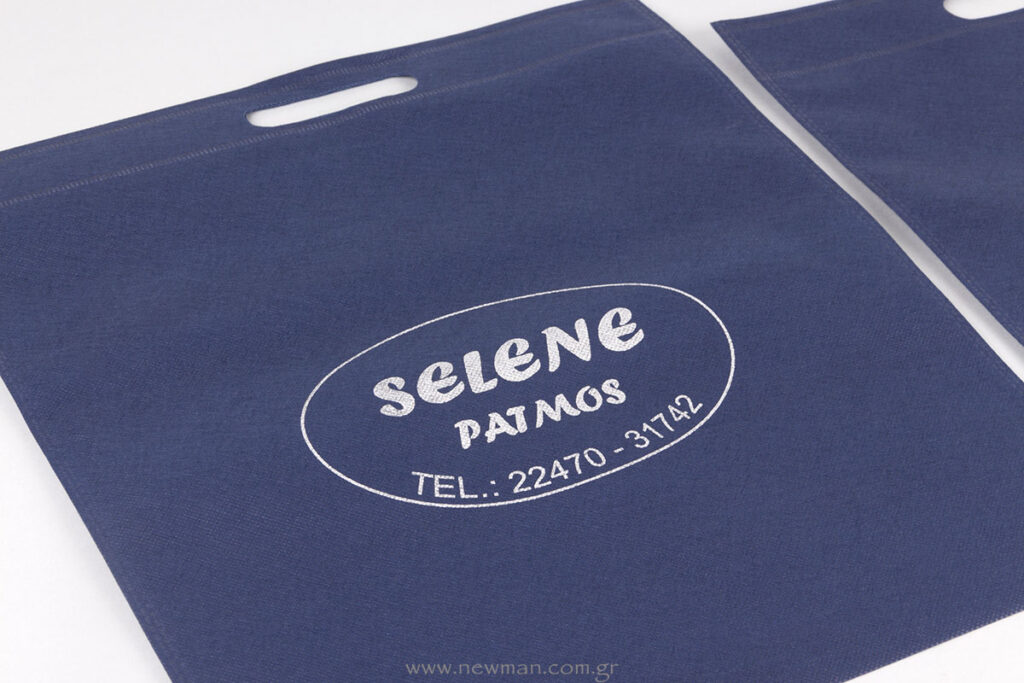 Selene Πατμος λογότυπο σε τσάντα non woven
