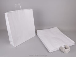 White carrier bag  50x45+14 cm