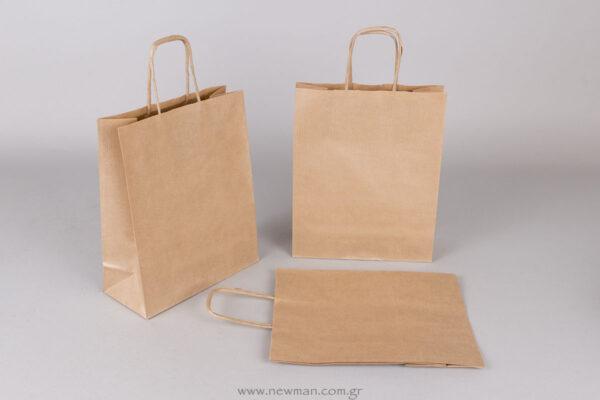 Τσάντα καφέ ριγέ 22x18+8 cm