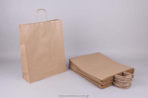 Τσάντα καφέ ριγέ 41x32+12 cm