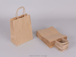 Brown carrier bag 18x14+8 cm