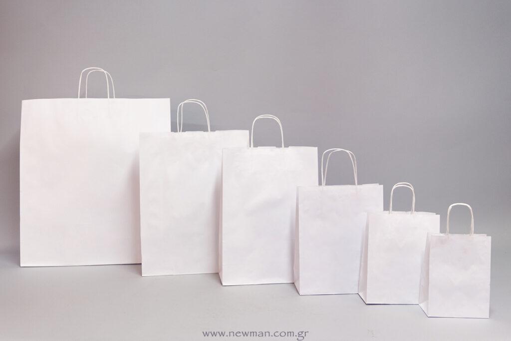 Τσάντα Λευκή με στριφτό χεράκι
