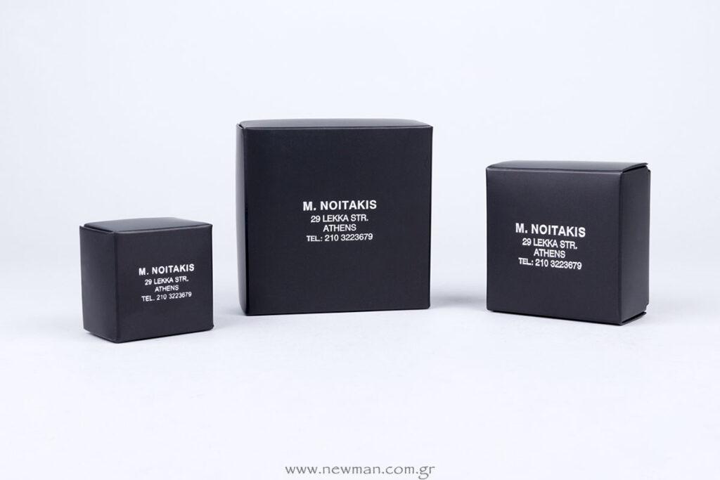 Noitakis: Custom paper jewellery boxes with logo
