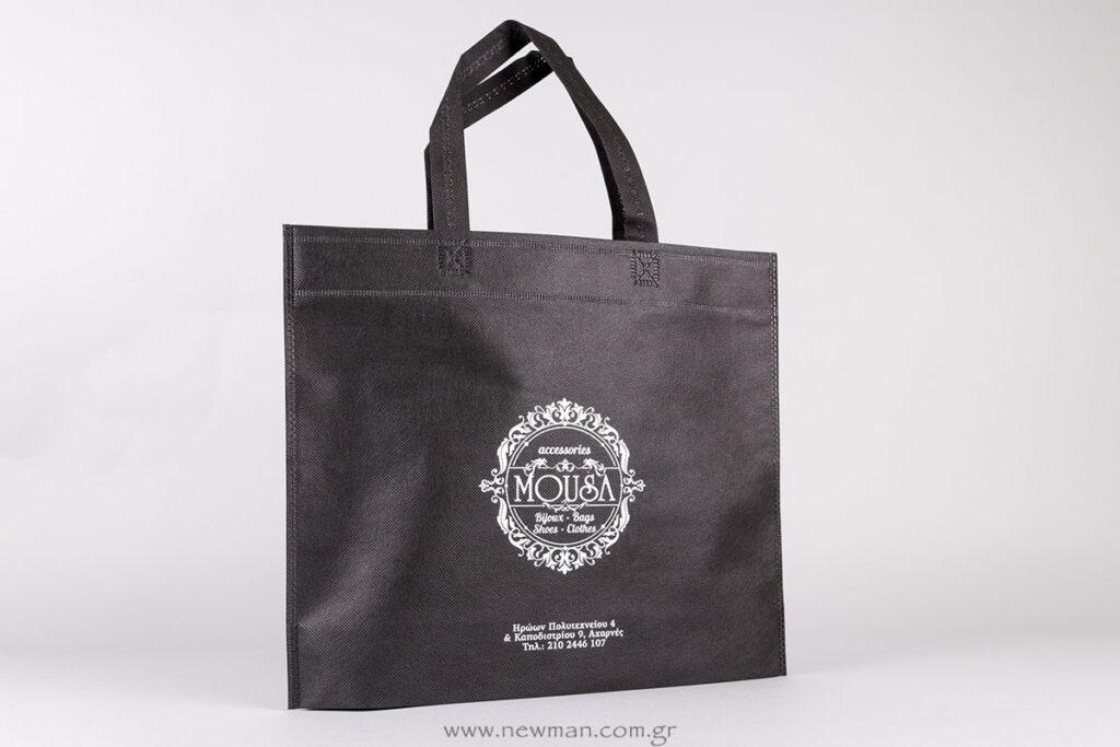 Εκτυπωμένη τσάντα non-woven μαύρη