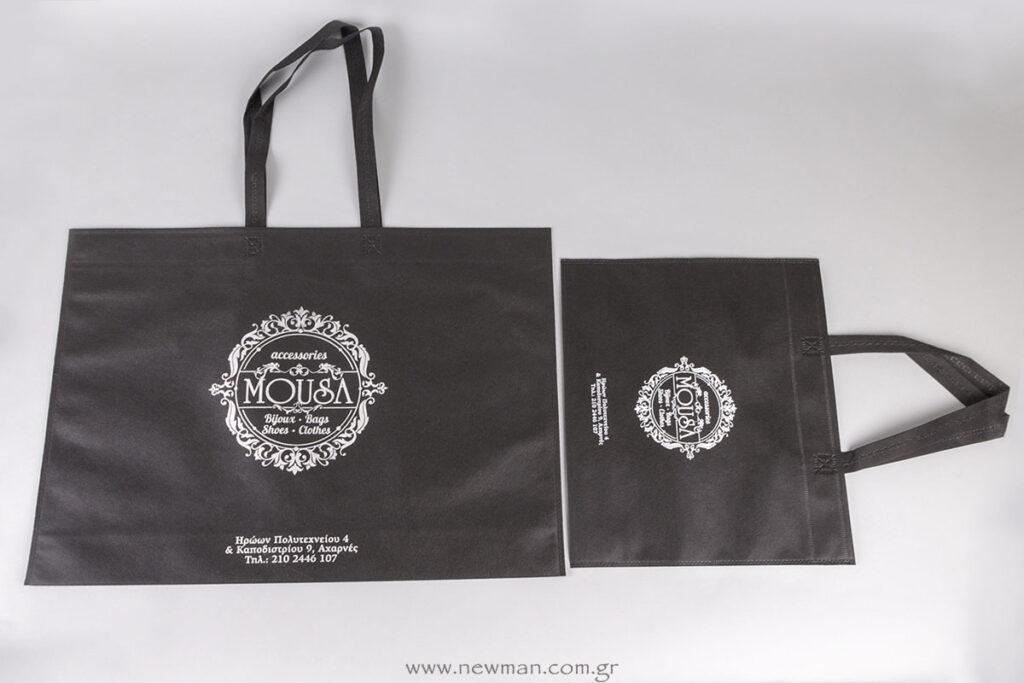 Μάυρες τσάντες Non-woven με λευκή εκτύπωση