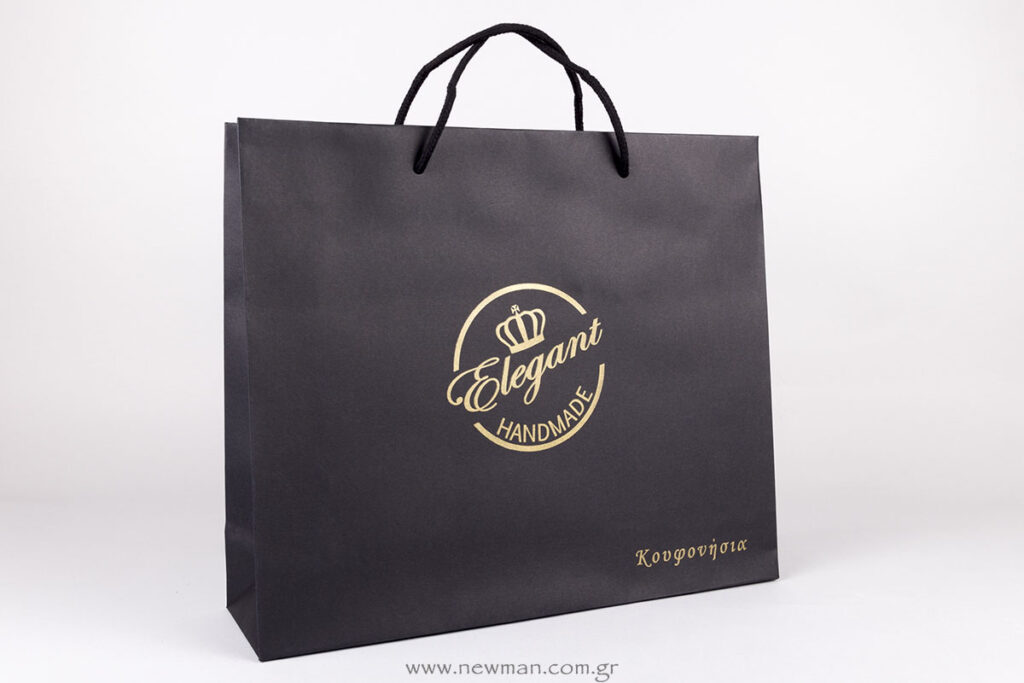 Black bag with logo printed