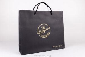 Τσάντα μαύρη με εκτύπωση χρυσή μεταξοτυπία logo Elegant