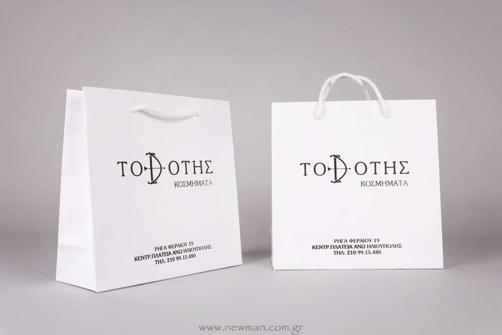 Λευκή τσάντα με λογότυπο Τοξότης κοσμήματα