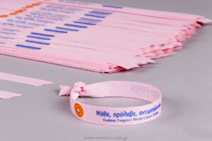 Ribbon-bracelets for Seventeen Hellas