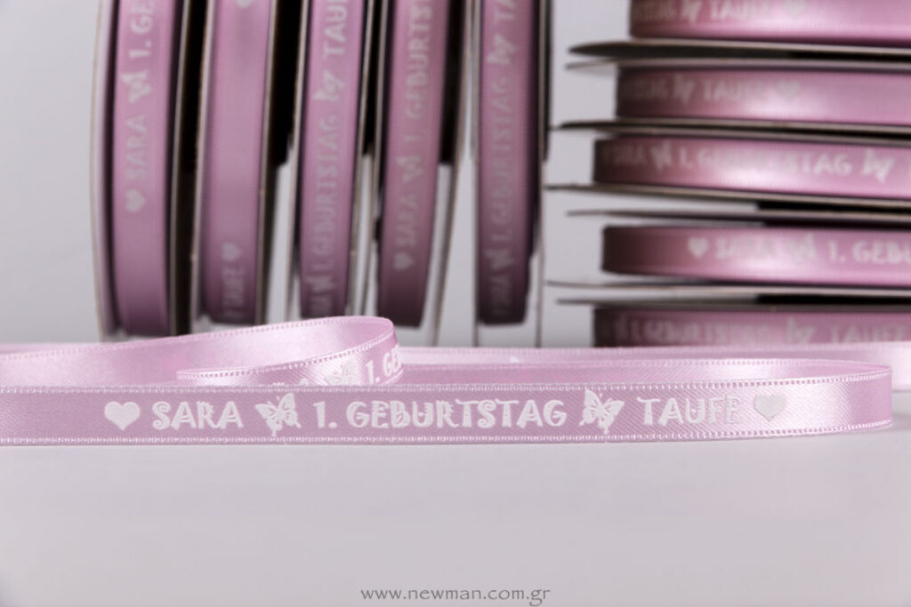 Τα πρώτα γενέθλια της Σάρας - λευκή ανάγλυφη εκτύπωση σε ροζ σατέν κορδέλα