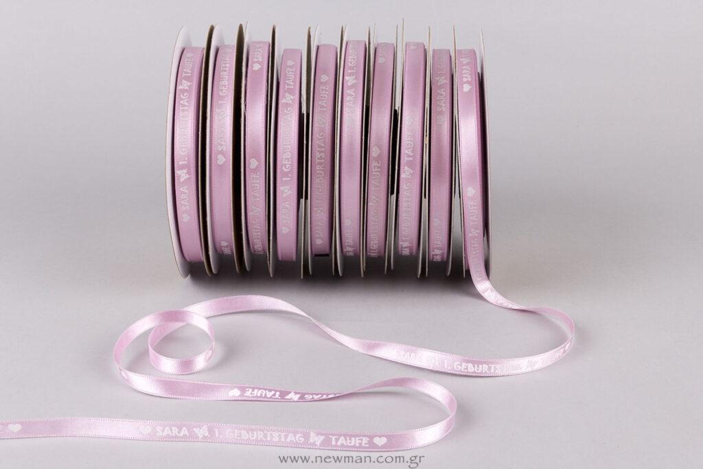Ροζ σατέν κορδέλες με εκτύπωση για γενέθλια