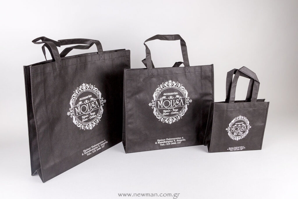 Mousa τσάντες Non-woven με εκτύπωση μεταξοτυπίας