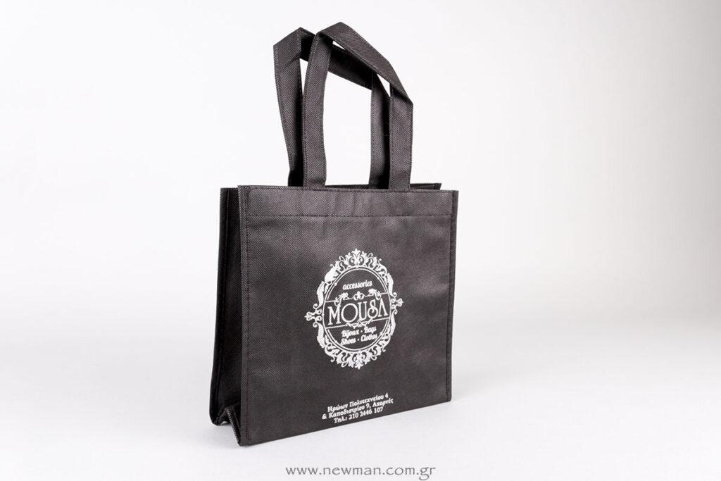 Μαύρη τσάντα nonwoven με λευκή εκτύπωση
