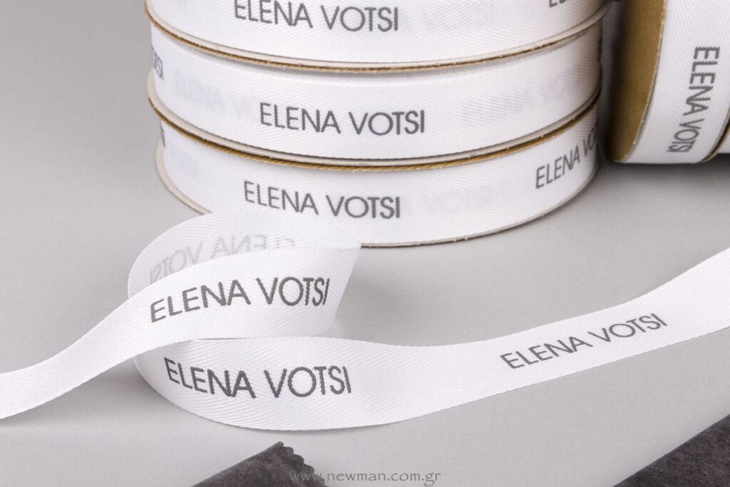 Λευκή κορδέλα φακαρόλα με γκρι ανάγλυφη εκτύπωση Elena Votsi