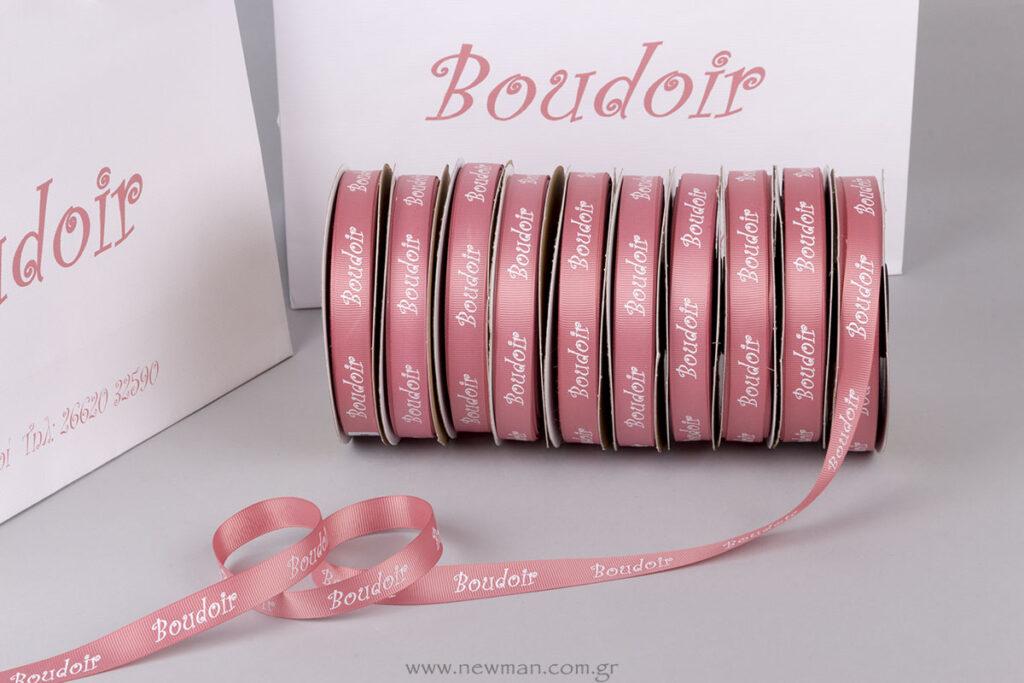 Κορδέλες γκρο ροζ παλιό με λευκή ανάγλυφη εκτύπωση Boudoir
