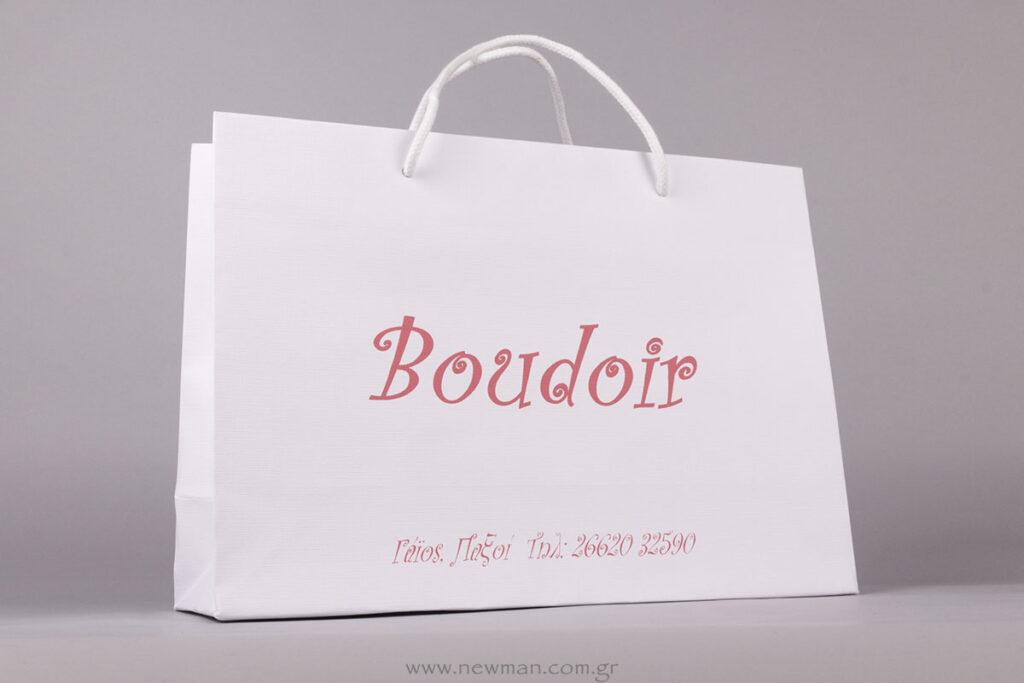 Χάρτινη τσάντα πολυτελείας με λογότυπο και στοιχεία επικοινωνίας καταστήματος
