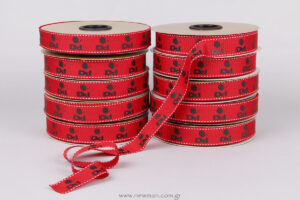 Black embossed printing on stitched grosgrain ribbon