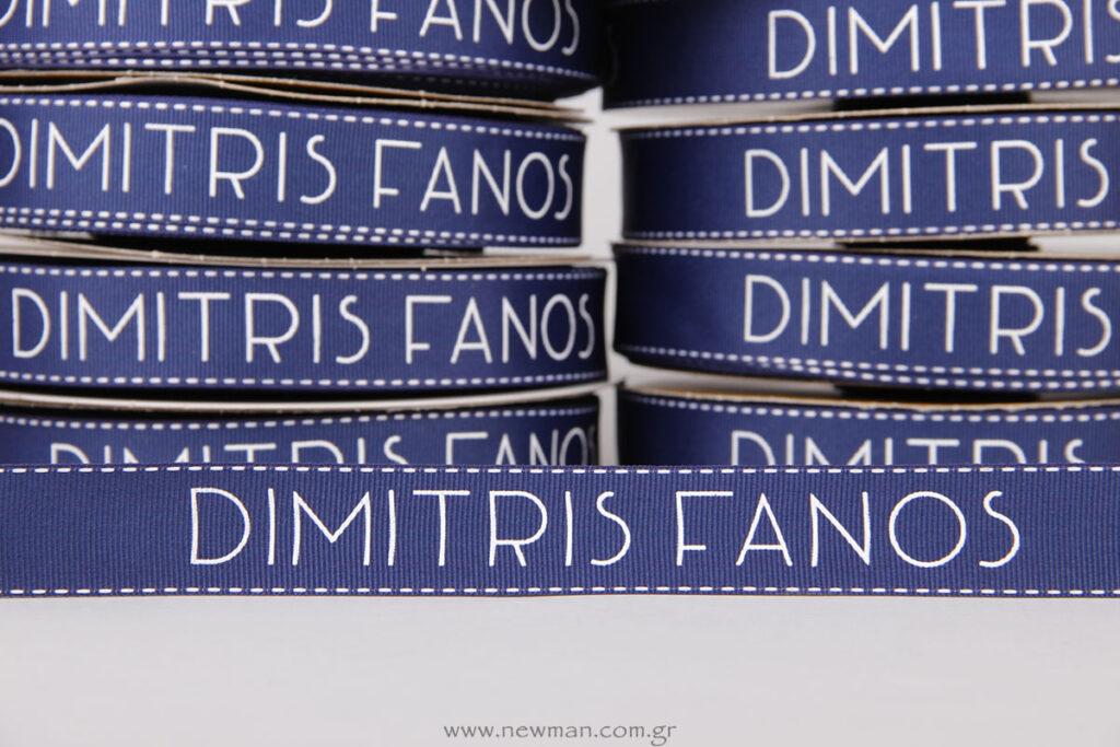 Dimitris Famos logo σε κορδέλα