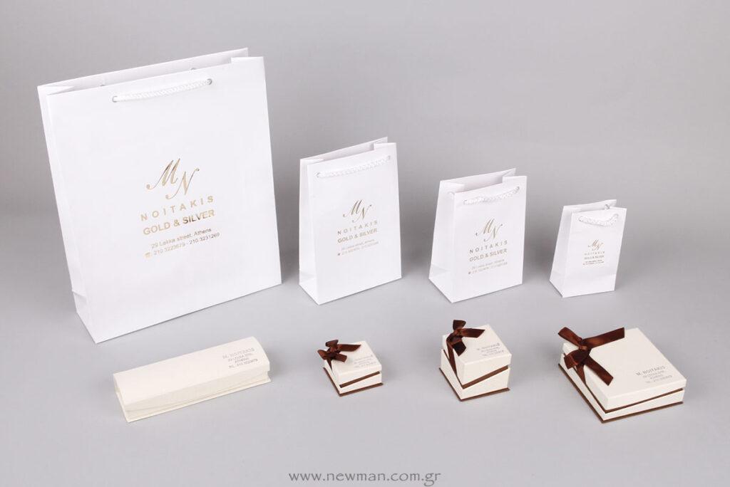 Χάρτινες τσάντες και κουτιά κοσμημάτων με λογότυπο