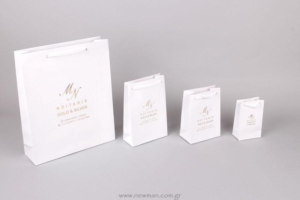 Χάρτινες τσάντες με χρυσό λογότυπο Noitakis Jewellery