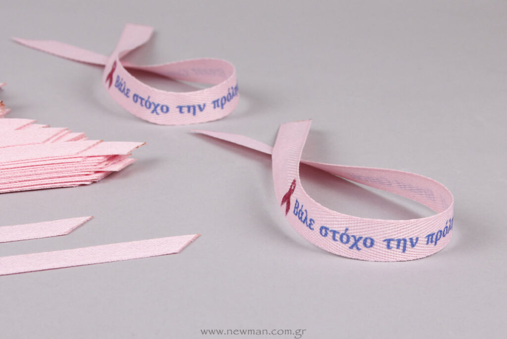 Digital printed bracelet-ribbons