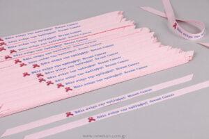 Κορδέλες βραχιολάκια με ψηφιακή εκτύπωση