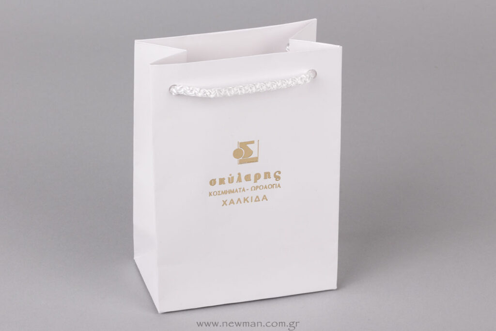 Σκύλαρης κοσμήματα και ρολόγια - ειδική παραγγελία τσάντες