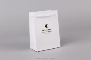Custom paper bags with logo