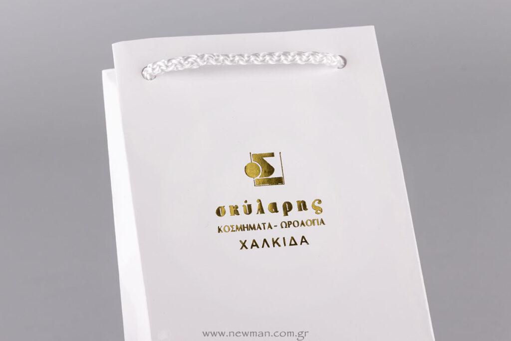 Τσάντα με λογότυπο χρυσοτυπία