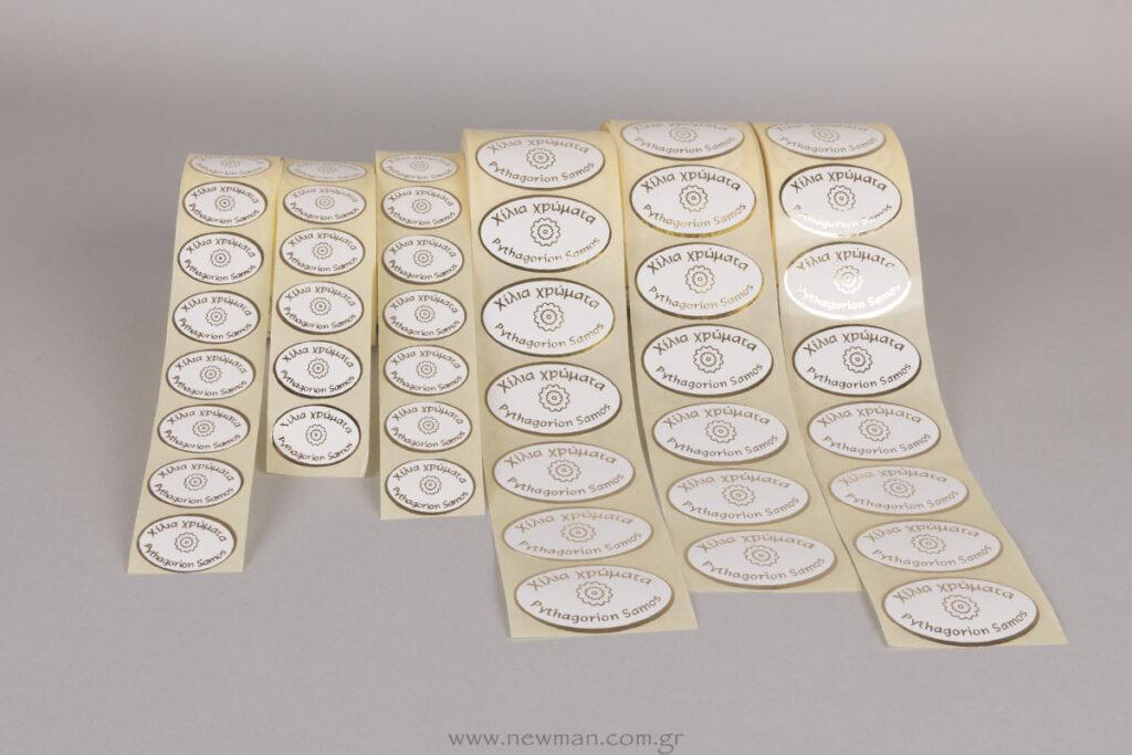 Ετικέτες αυτοκόλλητες οβάλ με χρυσοτυπία
