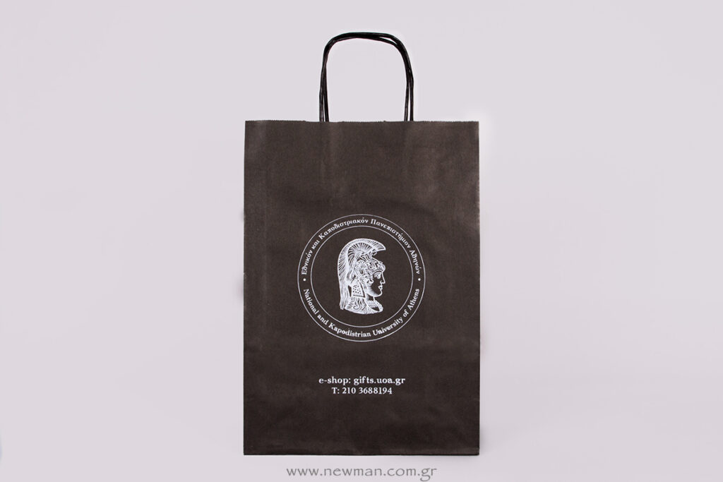 branded-packaging-for-the-kapodistrian-university-of-athens