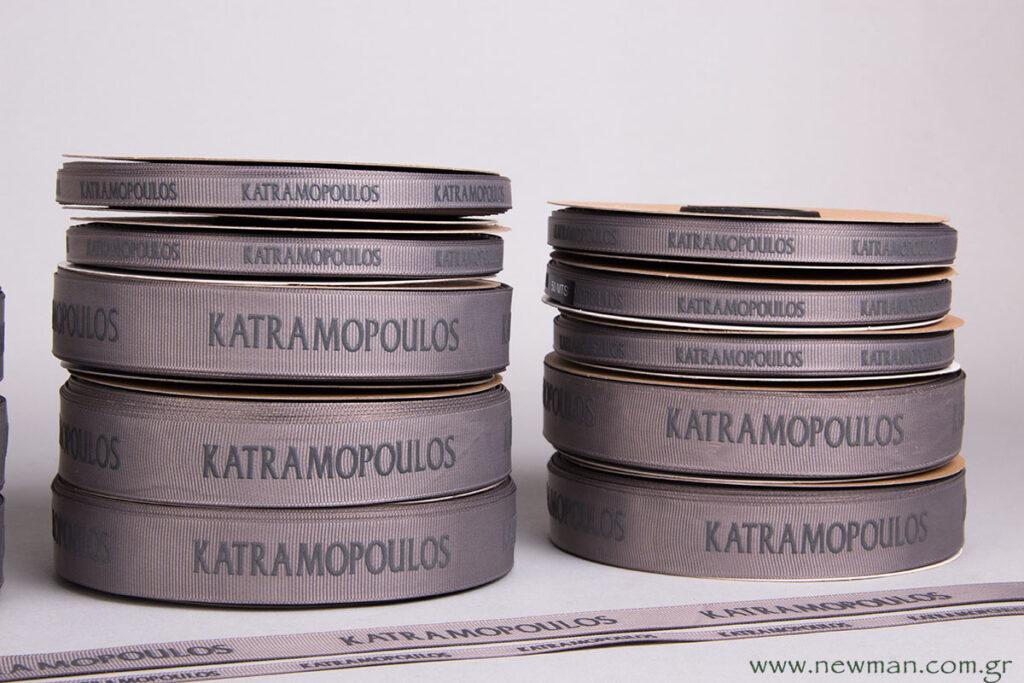 katramopoulos-kordela-me-logotypo_4651