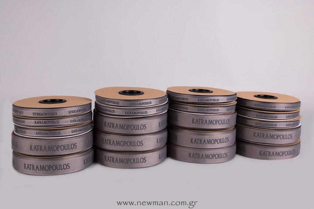 katramopoulos-kordela-me-logotypo_4658